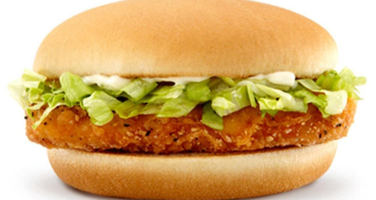 McDonald's McChicken Sandwich Recipe